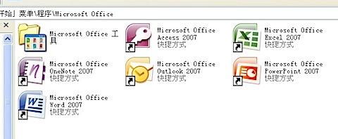 PIC_MSOffice软件.jpg