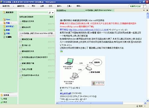 201010101007.jpg
