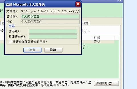 201010101009.jpg
