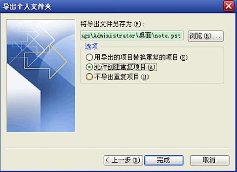 201010101012.jpg