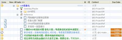 图04 Main Task list文件夹中展开其中任意一个文件夹的内容