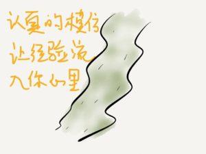 image-fixed-1